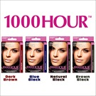 1000 HOUR LASH-BROW COLOR (PKT) #