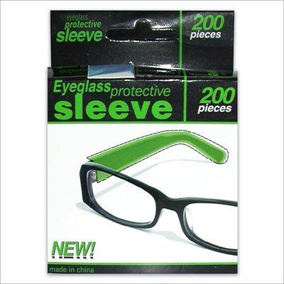 Eyeglass Frame Arm Covers : EYE GLASSES ARM PROTECTORS BOX/200