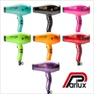 PARLUX <b>HAIR</b> <b>DRYER</b> 385 &quot;POWERLIGHT&quot;<br/>(RED)